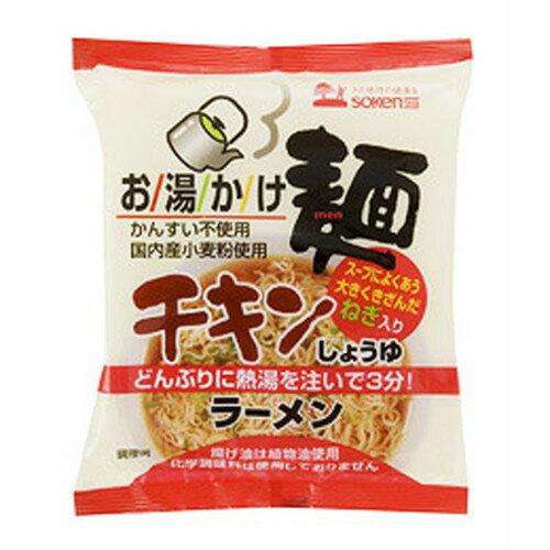 【創健社】お湯かけ麺チキンしょうゆラーメン75g