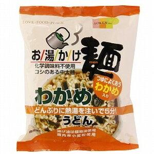 お湯かけ麺 わかめうどん(72g)【創健社】