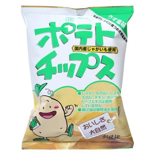 【創健社】ポテトチップスうす塩味60g※20個以上で別途送料必要