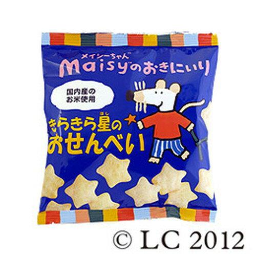 メイシーちゃん(TM)のおきにいり きらきら星のおせんべい 40g×5個 【創健社】