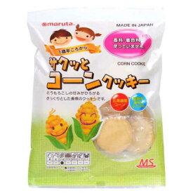 MS サクッとコーンクッキー 24枚(2枚×12)×6袋 【太田油脂】