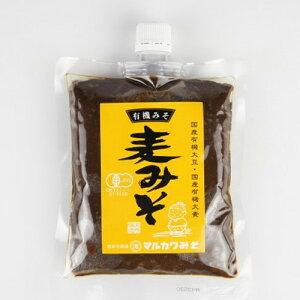 有機麦みそ(スパウト345g)【マルカワみそ】【麦の香りが非常に良い麦味噌。貴重な国産有機大麦を使用】※キャンセル不可