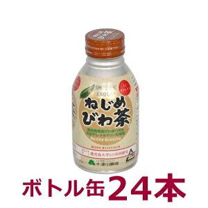【あす楽対応】ねじめびわ茶ボトル缶(290ml) ×24本