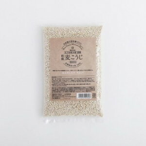 乾燥 麦こうじ 500g ×3個セット 【名刀味噌本舗】