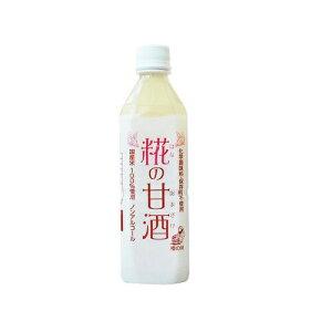 糀の甘酒(500ml)【樽の味】