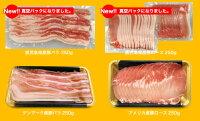 うまかもんお試し牛豚セット2.25kg【子供が喜ぶ!まんぷくお肉!】【お買い物マラソン】