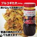 プルコギたれ500g【焼肉/otaste/韓国/バーベュー/BBQ】