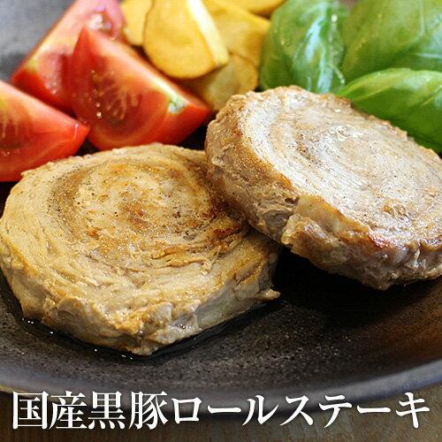 暑中見舞い【送料無料】国産黒豚ロールステーキ 10個