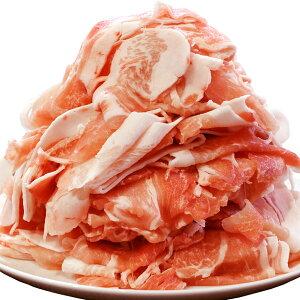 国産豚こま切れメガ盛り 1kg