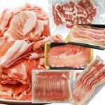 うまかもんお試し牛豚セット2.25kg【子供が喜ぶ!まんぷくお肉!】