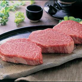 お中元 贈り物 九州産黒毛和牛 ヒレステーキ 200g(100g×2枚)