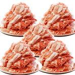 【送料無料】国産豚こま切れ5kg