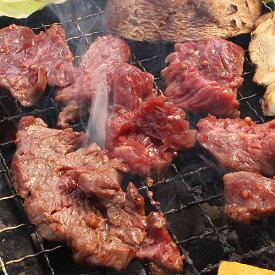 焼肉用タレ漬けサガリ 2kg