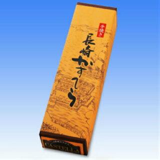 高級蜂蜜使用プレーン長崎カステラ