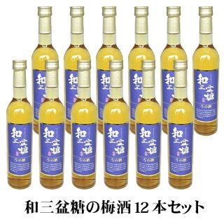 【A】和三盆糖の梅酒15%500ml12本セット1ケース