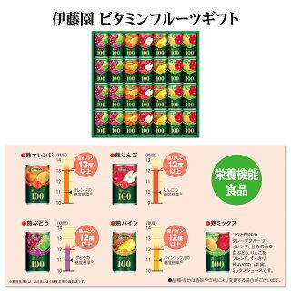【A】果汁100%フルーツジュース