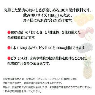 【A】飲みきりサイズの160g