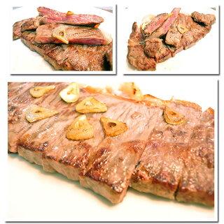 家で食べる絶品ステーキ