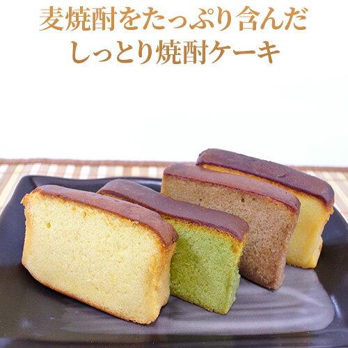 【F】壱岐島 土肥製菓 焼酎入りケーキ詰め合わせ (プレーン味・ゆず味・抹茶味・チョコ味)