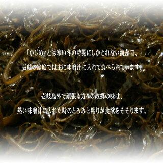 【D】長崎県壱岐産半生かじめは体にいい成分でいっぱい