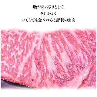 【送料無料】【A4等級以上】【E】脂切れがよく、いくらでも食べれそうと評判
