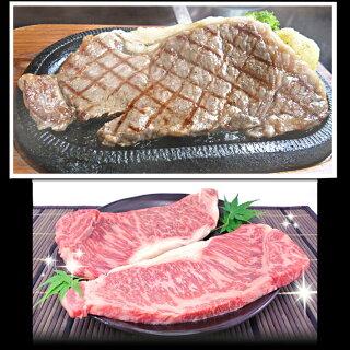 【A4等級以上】【E】壱岐牛ステーキ02写真と生