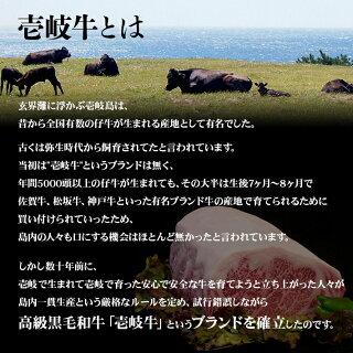 【E】壱岐牛とは