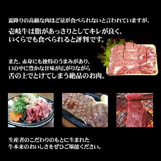 【E】壱岐牛いくらでも食べれそうと評判