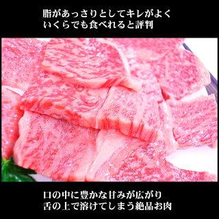 脂があっさりとしていくらでも食べれそうと評判のお肉