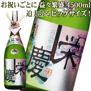 焼酎/麦/壱岐焼酎/麦焼酎/4500ml