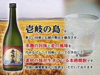 米のうまさ、麦の香りの絶妙なブレンドは、食中酒におすすめ