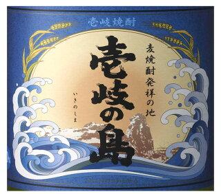 米麹と麦を伝統製法を磨き上げた巧みな技によって素材の味わいを十二分に引き出した一本