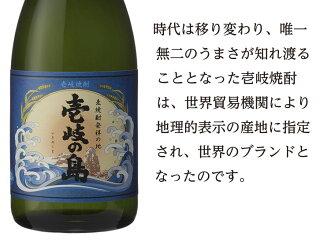 壱岐の蔵酒造壱岐の島20%720ml