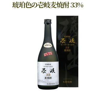 【A】壱岐スーパーゴールド33%720ml【RCP】壱岐/焼酎/麦/壱岐焼酎/麦焼酎/