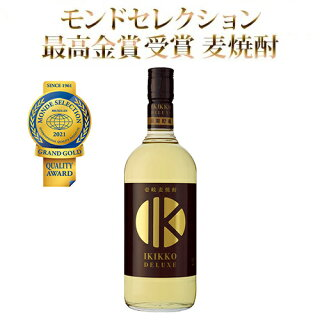 壱岐っ娘デラックス/壱岐の蔵酒造モンドセレクション最高金賞11年連続受賞