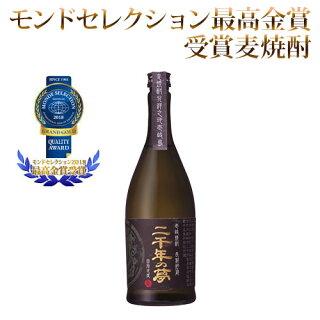 二千年の夢原酒42%720ml
