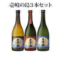 【A】壱岐の島3本セット赤青伝匠