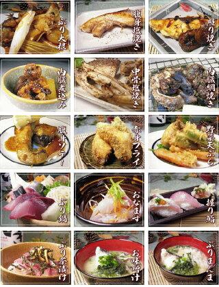 壱岐産天然寒ブリの料理の数々