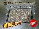 マグロのワタ(胃)170g