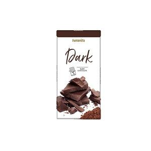 テラヴィータ(テラビータ)チョコレートダーク100g※ラッピング不可【賞味期限2022年1月31日】