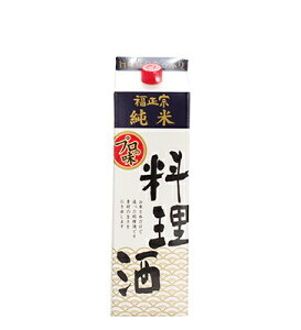 福光屋 純米料理酒1800ml(紙パック入)