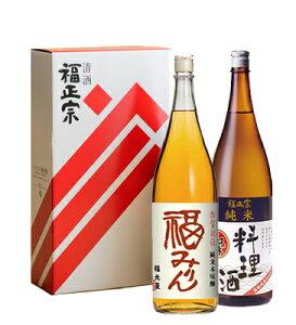福光屋 福みりん・純米料理酒セット(各1800ml)