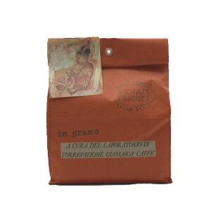 ジャマイカ・カフェインディア(豆)250g【賞味期限2018年7月31日】