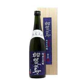加賀鳶 限定蔵出 純米大吟醸 別醸原酒720ml(木箱入)【2020年5月製造分】