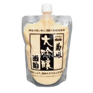 菊姫 大吟醸酒粕500g【賞味期限2021年8月】