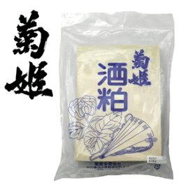 菊姫 酒粕(板粕)1000g(1kg)【賞味期限2021年11月】