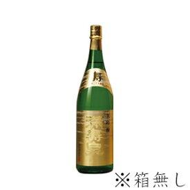 満寿泉 大吟醸「寿」1800ml(箱なし)