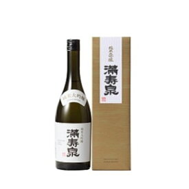 満寿泉純米大吟醸(平成31年醸造)720ml(化粧箱入)【2020年10月製造分】