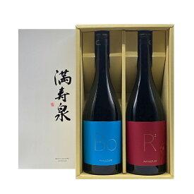 満寿泉 純米大吟醸 R2(R1-0)・BOセット(満寿泉ギフトボックス入り) 【2020年12月製造分】