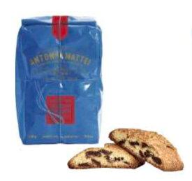 アントニオ・マッティ(ANTONIO MATTEI)カントチーニ(カントゥッチーニ)チョコレートチャンク250g【賞味期限2020年7月31日】